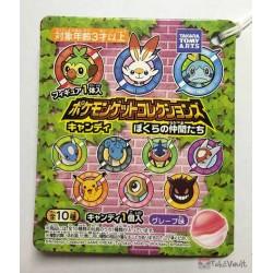 Pokemon Center 2019 Chupa Surprise Our Friends Series Pokeball Lapras Figure & Candy