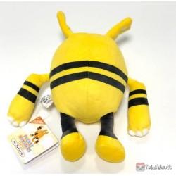Pokemon 2019 San-Ei All Star Collection Elekid Plush Toy