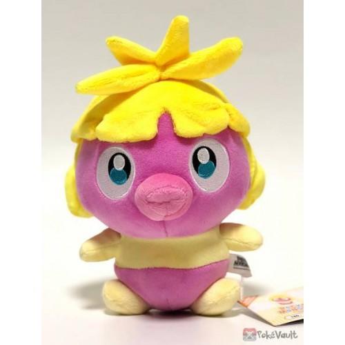 Pokemon 2019 San-Ei All Star Collection Smoochum Plush Toy