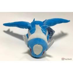 Pokemon 2019 Banpresto UFO Game Catcher Prize Latios Large Size Plush Toy