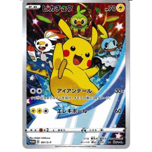 Pokemon 2019 7-11 Convenience Store Pikachu Holofoil Promo Card #001/S-P
