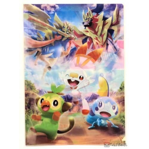 Pokemon Center 2019 Galar Region Zacian Zamazenta & Friends A4 Size Clear File Folder