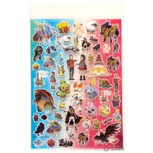 Pokemon Center 2019 Sword & Shield Zacian Zamazenta & Friends Large Sticker Sheet