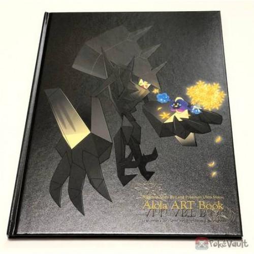Pokemon Center 2017 Ultra Sun & Moon Alola Hardcover Art Book NOT SOLD IN STORES