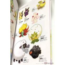 Pokemon Center 2019 Sword & Shield Galar Hardcover Art Book NOT SOLD IN STORES