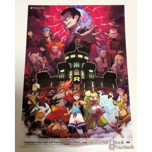 Pokemon Center 2017 Ultra Sun & Moon Alola Art Book Giovanni Alolan Ninetales & Friends Clear Plastic Mini Poster (Version #3) NOT SOLD IN STORES