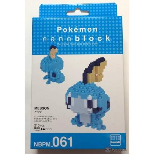 Pokemon Center 2019 Nano Block Sobble Figure