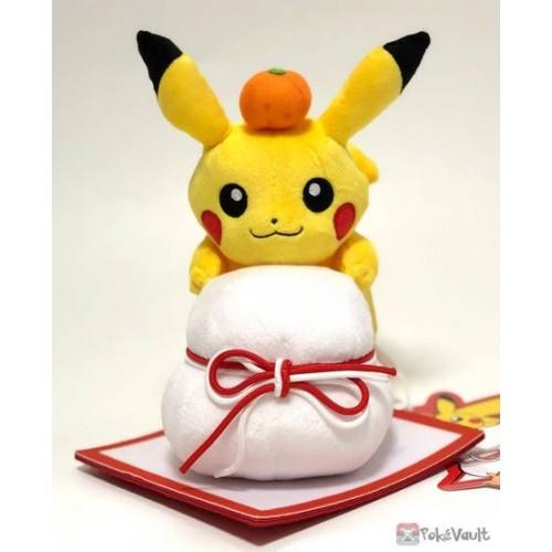 Pokemon Center 2020 New Years Campaign Kagami Mochi Pikachu Plush Toy