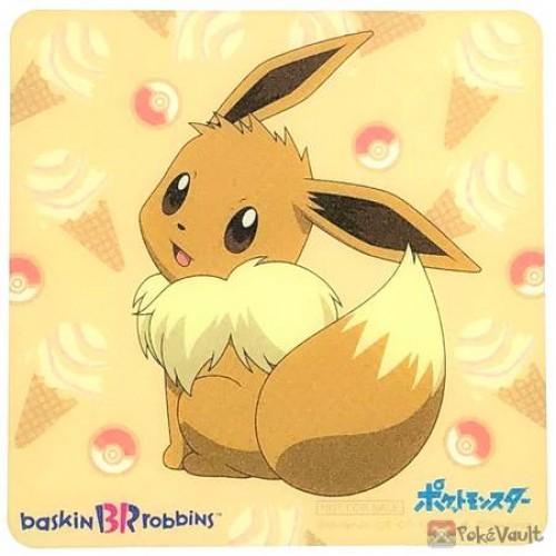 Pokemon 2019 Baskin Robbins Eevee Plastic Coaster (Version #3) NOT SOLD IN STORES