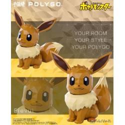 Pokemon 2019 Polygo Eevee Large Figure