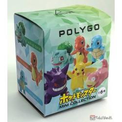 Pokemon 2019 Polygo Mini Collection Series Gengar Figure