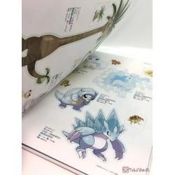 Pokemon Center 2016 Sun & Moon Alola Hardcover Art Book NOT SOLD IN STORES