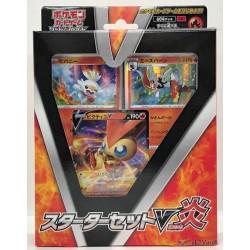 Pokemon 2019 Starter Set V 60 Card Theme Deck (Fire)