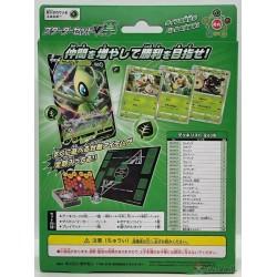 Pokemon 2019 Starter Set V 60 Card Theme Deck (Grass)