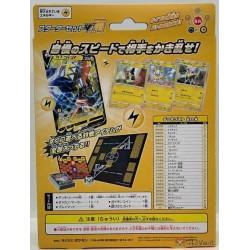 Pokemon 2019 Starter Set V 60 Card Theme Deck (Lightning)