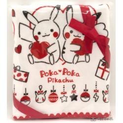 Pokemon Center 2020 Poka Poka Pikachu Valentine's Day Campaign Face Towel