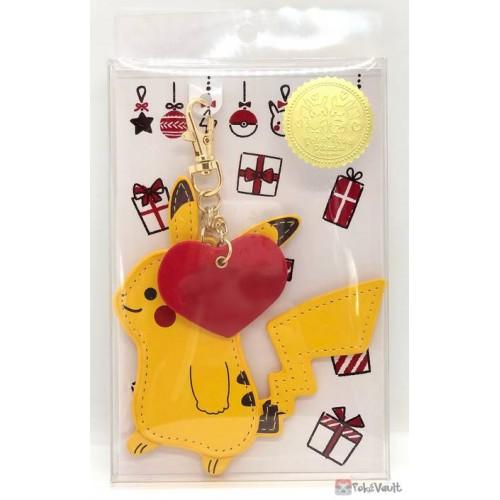 Pokemon Center 2019 Poka Poka Pikachu Valentine's Day Campaign Leather Keychain