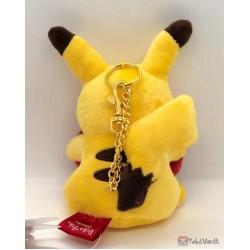 Pokemon Center 2019 Poka Poka Pikachu Valentine's Day Mascot Plush Keychain