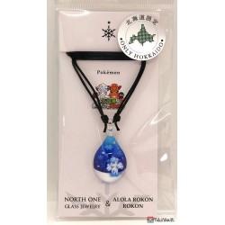Pokemon 2019 Hokkaido North One Alolan Vulpix Glass Pendant Necklace