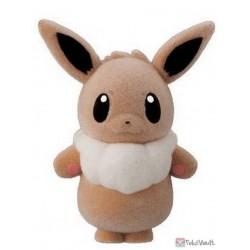 Pokemon 2019 Bandai Pokemofu Doll Vol. 4 Eevee Figure (Version #4)