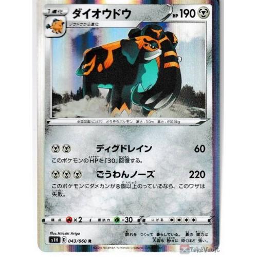 Pokemon 2019 S1H Shield Copperajah Holofoil Card #043/060