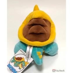 Pokemon Center 2019 Drednaw Plush Toy