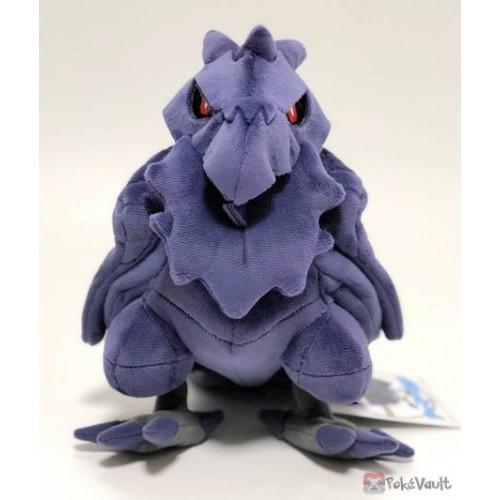 Pokemon Center 2019 Corviknight Plush Toy