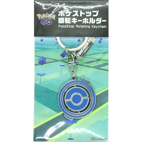Pokemon Center 2019 Pokemon GO Campaign PokeStop Rotating Metal Keychain