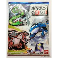 Pokemon 2019 Bandai Shikishi Art Series #3 Latias Latios Cardboard Picture