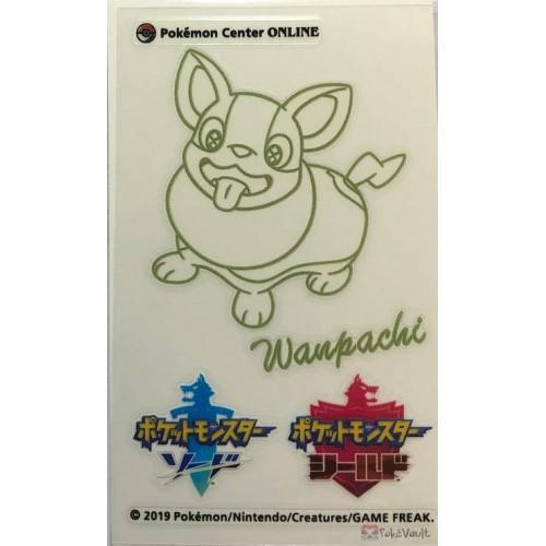Pokemon Center Online 2019 Sword & Shield Yamper Sticker NOT SOLD IN STORES