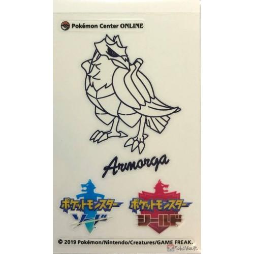 Pokemon Center Online 2019 Sword & Shield Corviknight Sticker NOT SOLD IN STORES