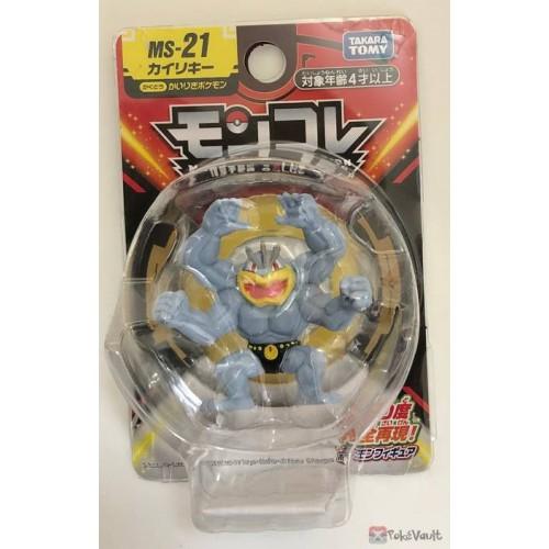 "Pokemon 2019 Machamp Tomy 2"" Monster Collection Moncolle Plastic Figure MS-21"