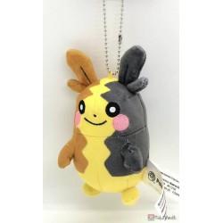 Pokemon Center 2020 Morpeko (Full Belly Mode) Mascot Plush Keychain