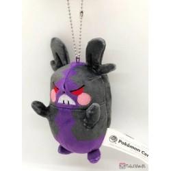 Pokemon Center 2020 Morpeko (Hangry Mode) Mascot Plush Keychain