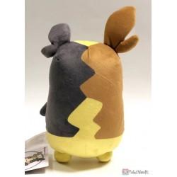 Pokemon Center 2020 Morpeko (Fully Belly Mode) Plush Toy