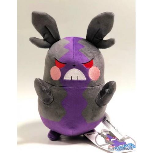 Pokemon Center 2020 Morpeko (Hangry Mode) Plush Toy