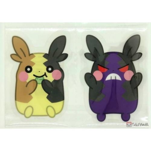Pokemon Center 2020 Hoppe Daishugo Campaign Morpeko Set Of 2 Stickers
