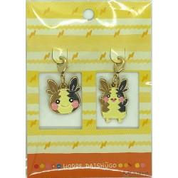 Pokemon Center 2020 Hoppe Daishugo Campaign Morpeko Set Of 2 Double Sided Charms