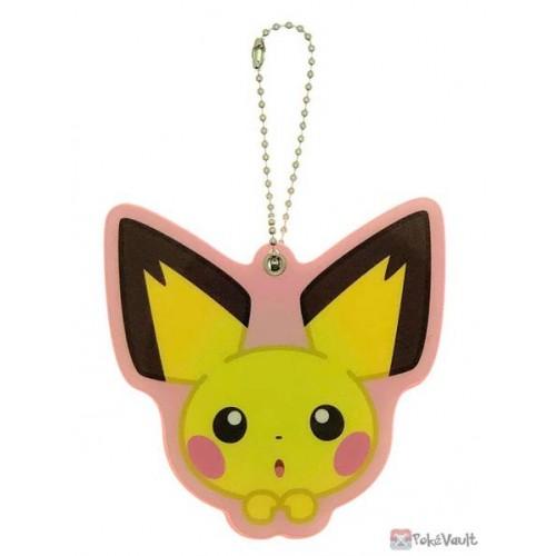 Pokemon Center 2020 Hoppe Daishugo Campaign Pichu Acrylic Plastic Mirror Keychain (Version #3)