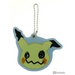 Pokemon Center 2020 Hoppe Daishugo Campaign Mimikyu Secret Rare Acrylic Plastic Mirror Keychain (Version #10)