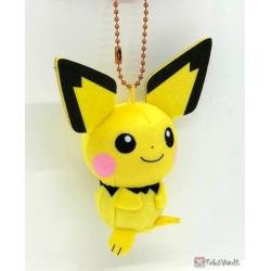 Pokemon Center 2020 Hoppe Daishugo Campaign Pichu Small Mascot Plush Keychain