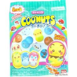 Pokemon 2020 Bandai Coo'Nuts Series #3 Buneary Figure