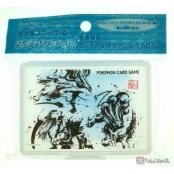 Pokemon Center 2020 Sumi-E Retsuden Japanese Ink Art Campaign #2 Suicune Raikou Entei Dice Damage Counter Box