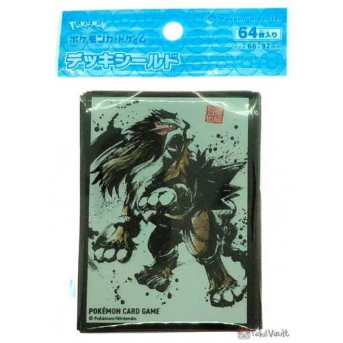 Pokemon Center 2020 Sumi-E Retsuden Japanese Ink Art Campaign #2 Entei Set Of 64 Deck Sleeves