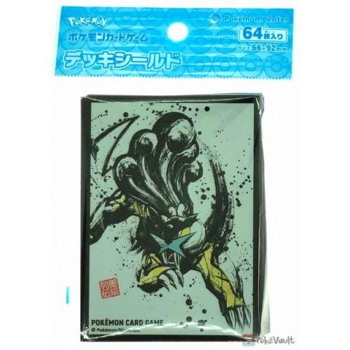 Pokemon Center 2020 Sumi-E Retsuden Japanese Ink Art Campaign #2 Raikou Set Of 64 Deck Sleeves