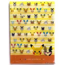 Pokemon Center 2020 Hoppe Daishugo Campaign Morpeko Mimikyu & Friends Set Of 2 A4 Size Clear File Folders
