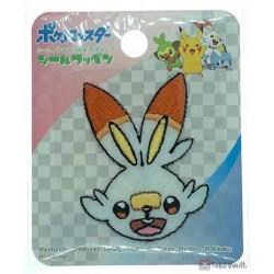 Pokemon 2019 Scorbunny Embroidered Iron-On Sticker Patch (Medium Size)