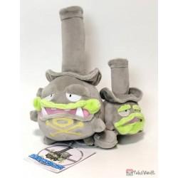 Pokemon Center 2020 Galarian Weezing Plush Toy