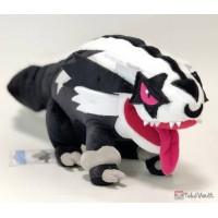 Pokemon Center 2020 Galarian Linoone Plush Toy