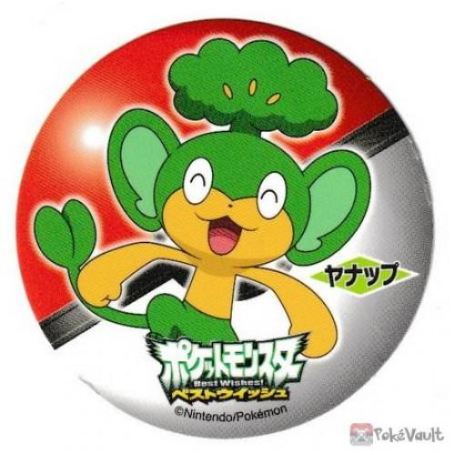 Pokemon 2013 Sapporo Ichiban Ramen Best Wishes Collection Series Pansage Sticker